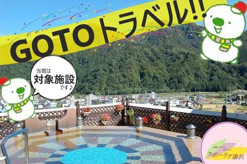 GOTOカナ_2.jpg